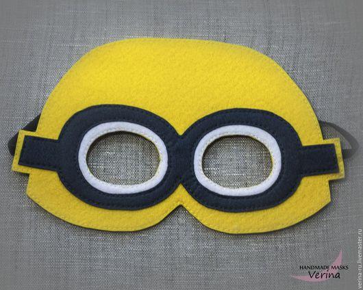 Игровые маски для детей и взрослых из фетра ручной работы. Маска миньона из фетра. Маски для вечеринки. Миньоны