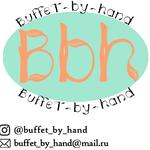 Buffet-by-hand - Ярмарка Мастеров - ручная работа, handmade