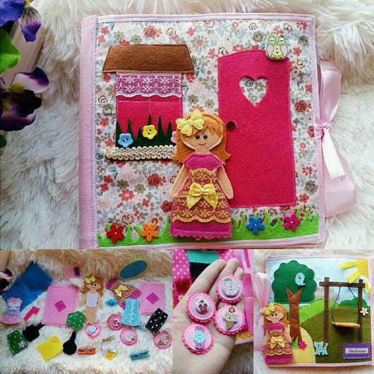 Кукольный дом ручной работы. Ярмарка Мастеров - ручная работа. Купить Книжка - кукольный домик из фетра. Handmade. Куклы и игрушки