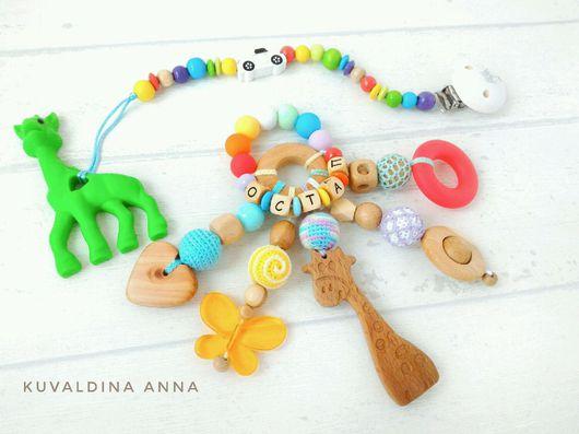 Развивающие игрушки ручной работы. Ярмарка Мастеров - ручная работа. Купить Комплект: именная игрушка-погремушка-грызунок и держатель. Handmade.