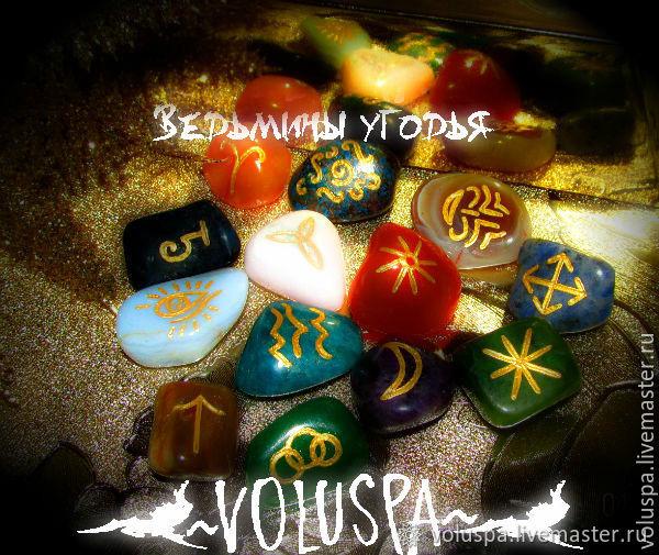 A set of stones 'Witches' Runes', Runes, Sochi,  Фото №1