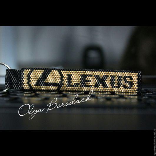 """Брелоки ручной работы. Ярмарка Мастеров - ручная работа. Купить Брелок для авто """"Lexus"""". Handmade. Золотой, брелок на заказ"""