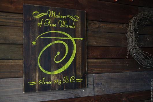 Фантазийные сюжеты ручной работы. Ярмарка Мастеров - ручная работа. Купить Продавец волшебных палочек вывеска. Handmade. Коричневый