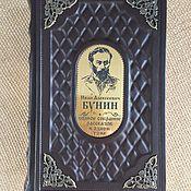 Сувениры и подарки handmade. Livemaster - original item IVAN BUNIN: The complete collection of short stories in one volume leather bound. Handmade.