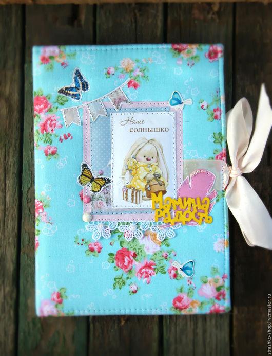 """Блокноты ручной работы. Ярмарка Мастеров - ручная работа. Купить Беби-бук для девочки """"Мамина радость"""". Handmade. Голубой"""