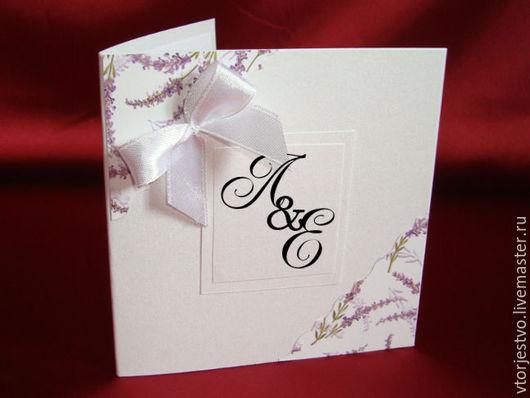 Приглашение на свадьбу Лаванда