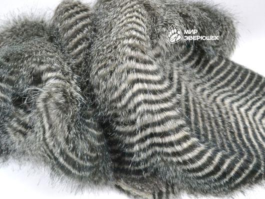 Куклы и игрушки ручной работы. Ярмарка Мастеров - ручная работа. Купить Мех Полосатый черно-белый 20-50 мм. Handmade.