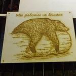 Иван - Ярмарка Мастеров - ручная работа, handmade