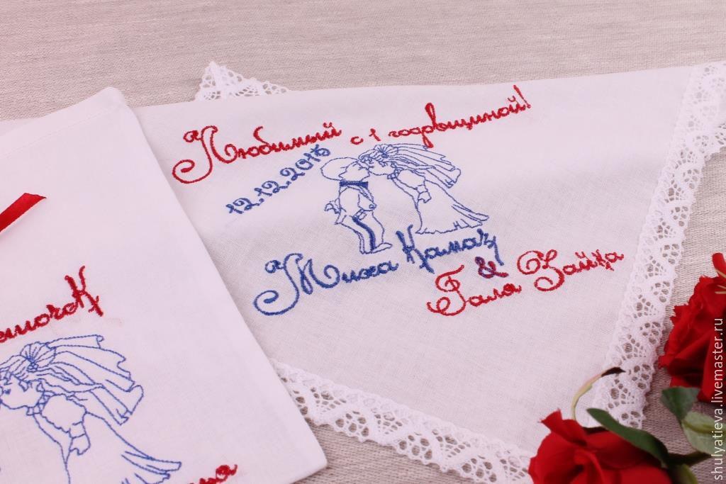 """Персональные подарки ручной работы. Ярмарка Мастеров - ручная работа. Купить Подарочный набор на ситцевую свадьбу """"Love is..."""". Handmade."""