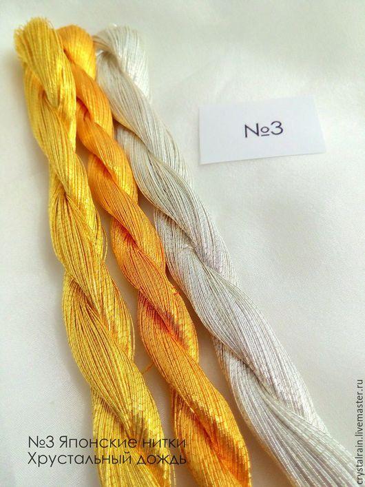 Вышивка ручной работы. Ярмарка Мастеров - ручная работа. Купить №3 Японские нитки золотые, серебряные. Handmade. Золотой, серебро