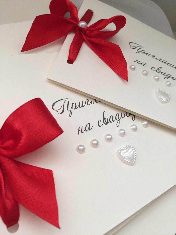 Пригласительное на свадьбу картинки