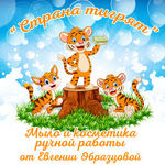 Евгения - Ярмарка Мастеров - ручная работа, handmade