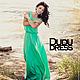 Платья ручной работы. Заказать Мятное платье в пол. Dudu-dress. Ярмарка Мастеров. Мятный цвет, платье цвета мяты