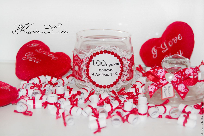 Список 100 причин почему я тебя люблю жене