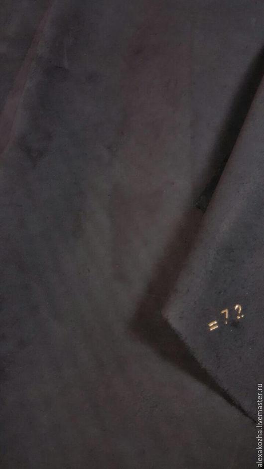 Шитье ручной работы. Ярмарка Мастеров - ручная работа. Купить Кожа натуральная Спилок КРС ворсовой подкладочный Черный. Handmade.