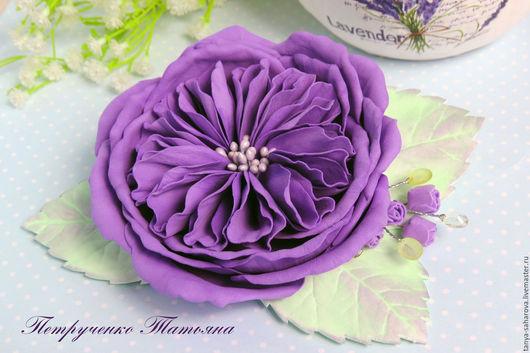 Заколки ручной работы. Ярмарка Мастеров - ручная работа. Купить Пионовидная роза Дэвида Остина. Handmade. Сиреневый, брошь из фоамирана