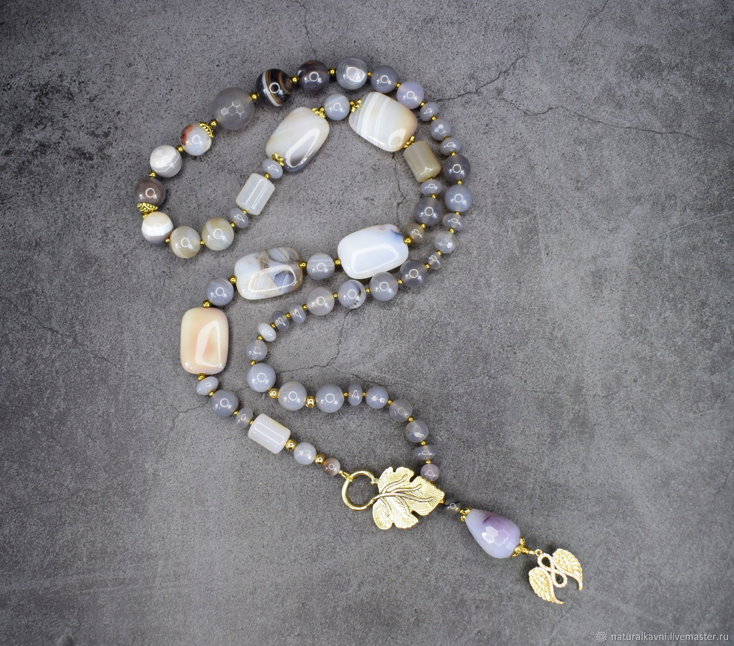 Long with pendant of natural Brazilian agate, Necklace, Moscow,  Фото №1