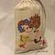 """Винтажный льняной мешочек для детей """" Маленькая леди"""", Мешочек для крестильного набора, Москва,  Фото №1"""