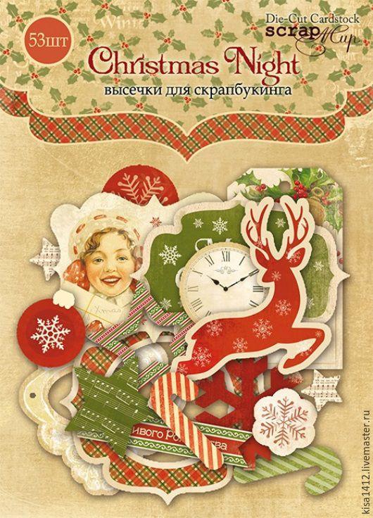 Высечки  SM2000014  Набор Christmas Night