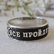 Украшения handmade. Livemaster - original item The Ring Of Solomon 925 sterling silver.. Handmade.