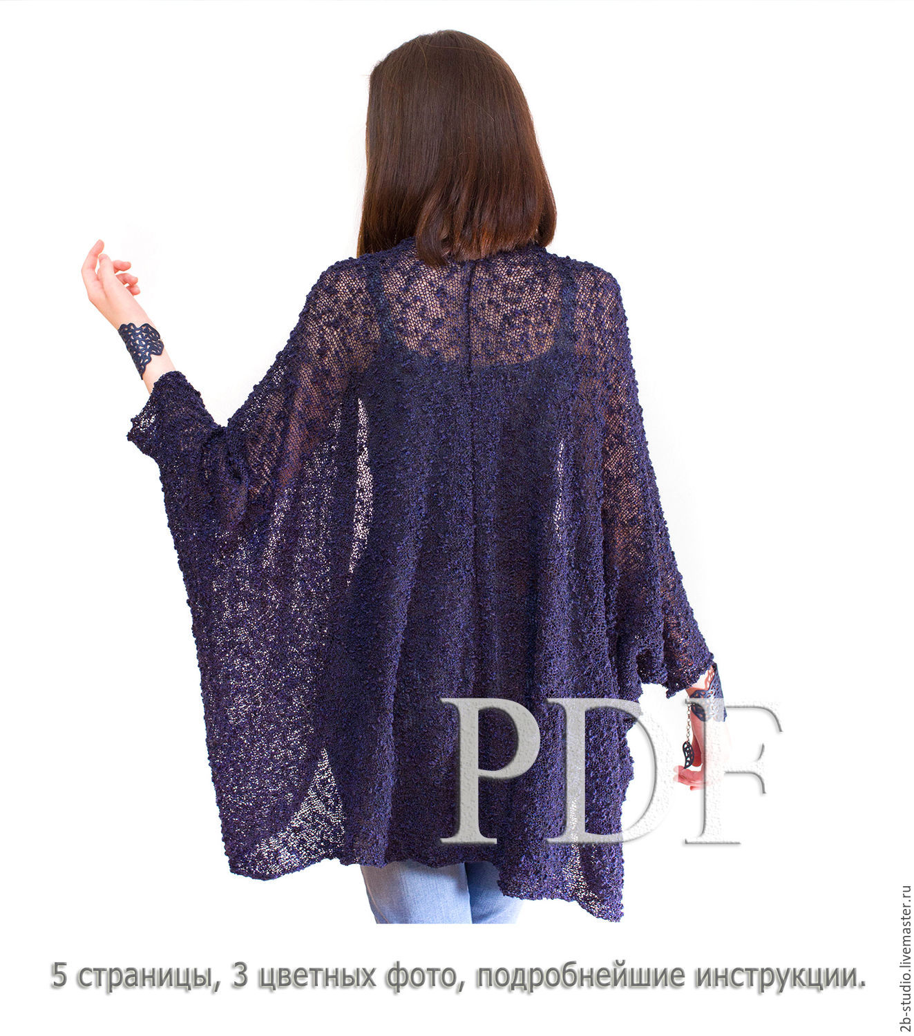 Crochet Bolero Pattern Custom Decorating