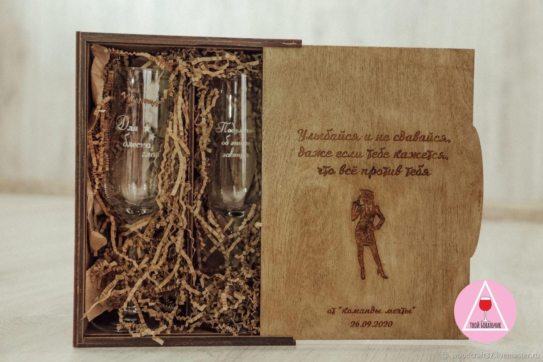 Set of champagne glasses, Wine Glasses, Bryansk,  Фото №1