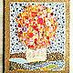 Panel in the kitchen Sunny bouquet. Semi-precious stones, Murano glass. Pictures. House of Sun. Artist Irina Bast. My Livemaster. Фото №4