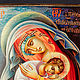 Order Icon of the Mother of God ' Defender of the weak and abandoned'. ikon-art. Livemaster. . Icons Фото №3