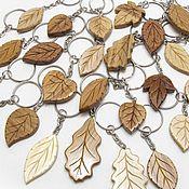 Аксессуары ручной работы. Ярмарка Мастеров - ручная работа Брелки  листья вырезанные  из разных пород дерева. Handmade.