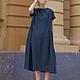 Платья ручной работы. Ярмарка Мастеров - ручная работа. Купить Платье из льна темно-синего цвета Карп. Handmade. Синий