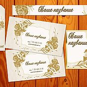 Дизайн и реклама handmade. Livemaster - original item Signature style (avatar, banner tag card). Handmade.