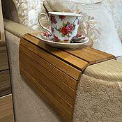 Для дома и интерьера ручной работы. Ярмарка Мастеров - ручная работа Столик на подлокотник. Handmade.
