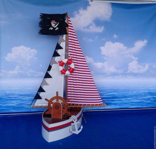 Лодочка. Кораблик. Интерактивный реквизит для проведения детских праздников.