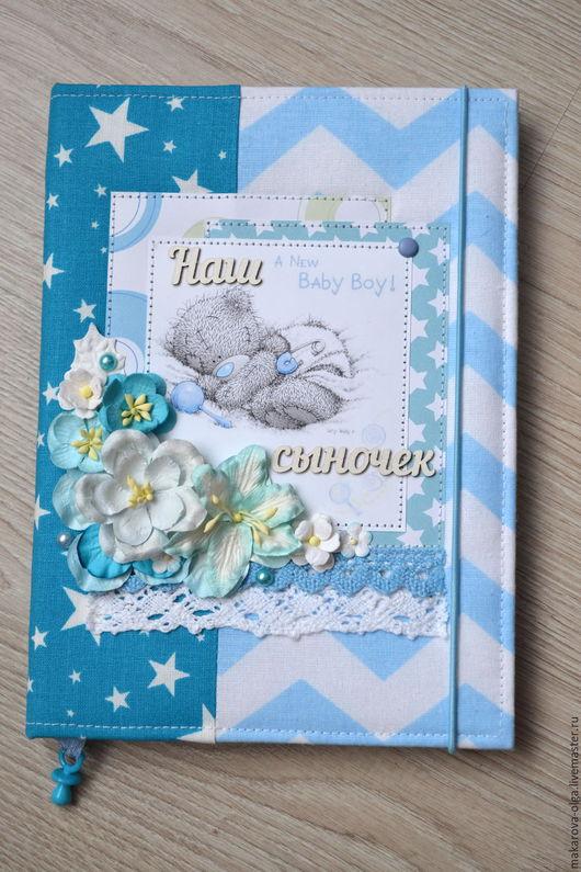 """Подарки для новорожденных, ручной работы. Ярмарка Мастеров - ручная работа. Купить Блокнот """"Мамины заметки"""" для мальчика. Handmade. Голубой"""