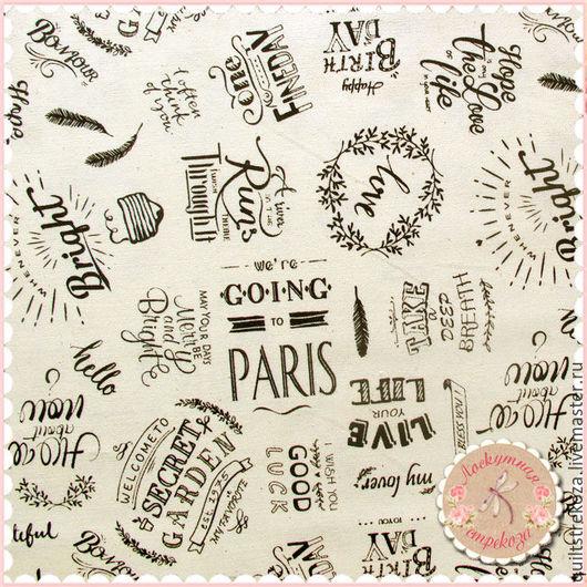 """Шитье ручной работы. Ярмарка Мастеров - ручная работа. Купить Хлопок """"Париж"""".. Handmade. Хлопок, ткань, корейский хлопок"""