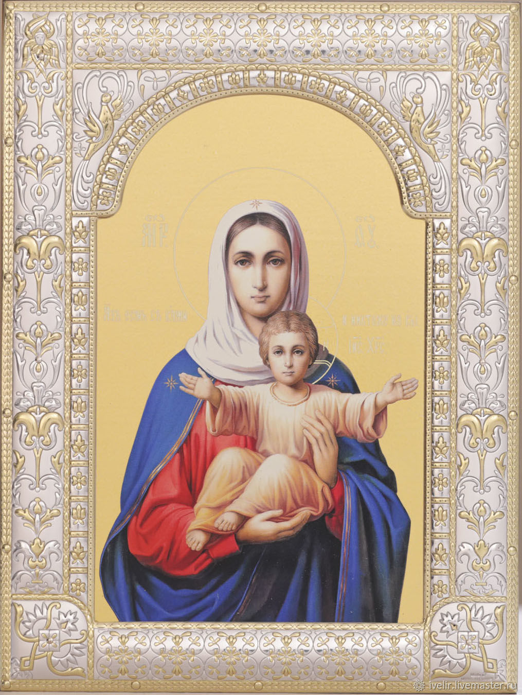 Mother of God I am with you and no one else on you (18h24cm), Icons, Moscow,  Фото №1