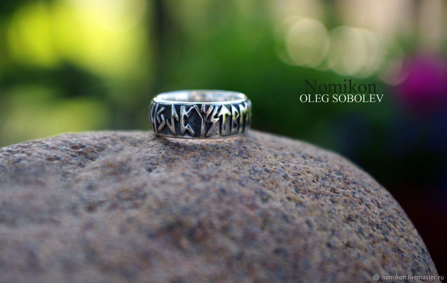 Runic ring (runic circle Futhark the older), Rings, St. Petersburg,  Фото №1