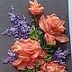 Картины цветов ручной работы. Заказать Оранжевые розы и сирень. Оксана Стрикель. Ярмарка Мастеров. Вышитые розы, картина в подарок