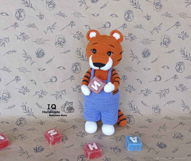 Вязаная игрушка Тигр, Мягкие игрушки, Новосибирск,  Фото №1