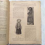 Винтаж handmade. Livemaster - original item Magazine Ladies ` world, № 1 1917, with the application. Handmade.