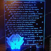 Подарки к праздникам ручной работы. Ярмарка Мастеров - ручная работа Подарок для любимого папочки. Handmade.