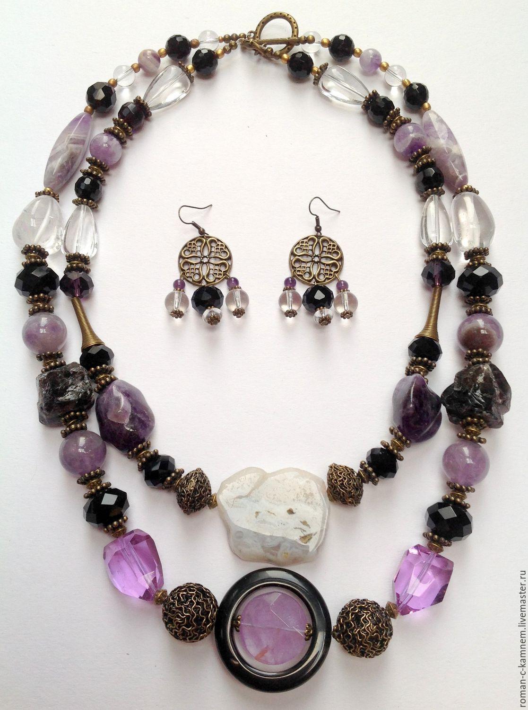 Комплект украшений из натуральных камней и хрусталя в этническом,  восточном стиле Сумерки. Изысканный, дорогой подарок для стильных, смелых женщин и девушек.