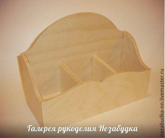 Подставка под специи с волнистым краем