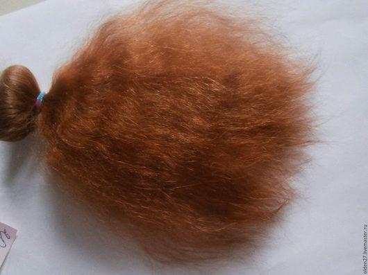 Куклы и игрушки ручной работы. Ярмарка Мастеров - ручная работа. Купить Волосы для кукол, мохер. Handmade. Рыжий, волосы для кукол
