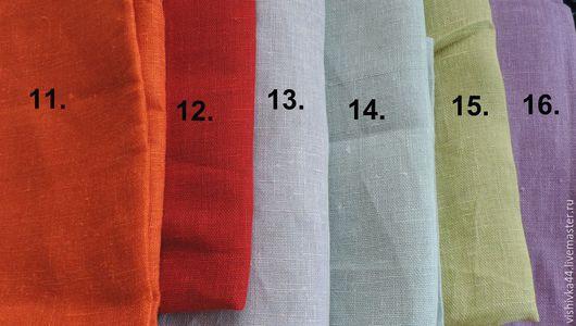 Шитье ручной работы. Ярмарка Мастеров - ручная работа. Купить лен ткань разряженка (сетка). Handmade. Разноцветный, лен для рукоделия