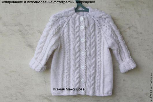 """Одежда для девочек, ручной работы. Ярмарка Мастеров - ручная работа. Купить кофта """"Греция""""  вязаная спицами авт. работа. Handmade."""