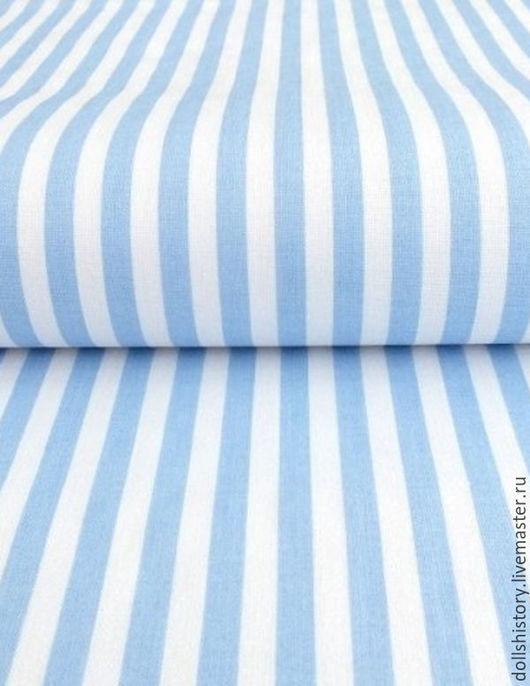 Голубой, ткань хлопок, хлопок 100%, купить ткань, ярмарка мастеров.