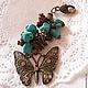 """Брелоки ручной работы. Брелок для сумки или ключей """"Волшебные бабочки"""". Natali Handmade. Ярмарка Мастеров. Бабочка, уникальный подарок"""
