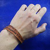Украшения handmade. Livemaster - original item Bracelet wrapped leather I`d choose you. Handmade.