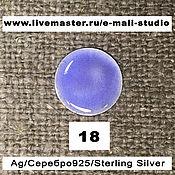 Материалы для творчества handmade. Livemaster - original item Enamel transparent Glycinia No.18 Dulevo. Handmade.